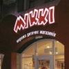 Микки - сеть магазинов детских товаров в Украине