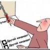 Всероссийский протест против политики: Мурманск