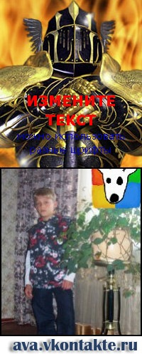 Дима Wormix, 21 ноября 1998, Черкассы, id115194641