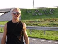 Александр Коверчик, 13 января 1993, Оренбург, id106449885