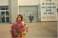 Оксана Каменских, 7 июля 1995, Новочеркасск, id109445231