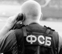 Fsb-2010-rf Fsb-2010-rf, 20 февраля , Москва, id124091104