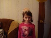 Катюшка Михайлова, 31 января 1996, Ульяновск, id152225431