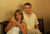 Светлана Михайлова, 30 октября , Москва, id15425903