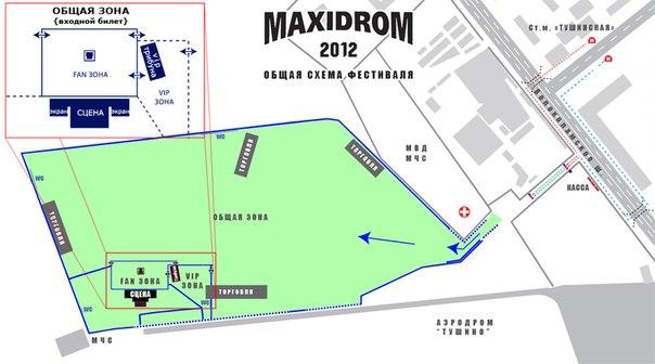 Максидром 2012 - схема, фото