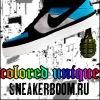 SNEAKERBOOM NIKE - ADIDAS - REEBOK - NEW BALANCE - PUMA кроссовки в Липецке, магазин в липецке