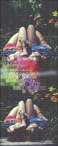 Яночка Кирсанова, 11 марта 1996, Ростов-на-Дону, id148151234