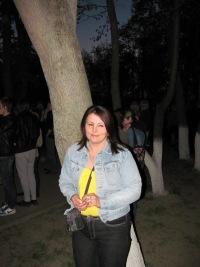 Оксана Перепелица, 27 сентября , Северодонецк, id153915461
