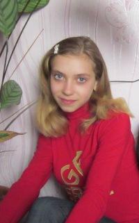 Лилька Мозговая, 28 января 1999, Барнаул, id155367117