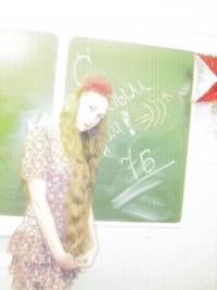 Марина Кузьмина, 14 марта , Харьков, id157763165