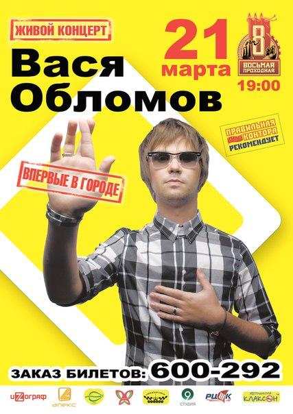 AVITO.ru - Легко купить, легко ... и путешествия в Новокузнецке .