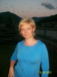 Елена Абросимова, 19 августа 1995, Тамбов, id127664792