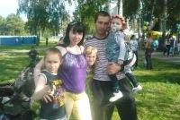 Алексей Слесарев, 11 марта 1996, Ростов-на-Дону, id148151235