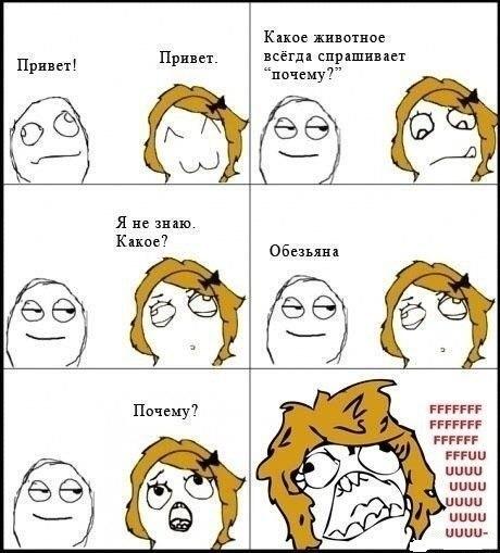 Ржачные комиксы (10+) | ВКонтакте