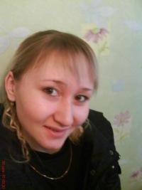 Валентина Кадрова, 13 августа 1996, Можга, id143593147