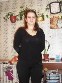 Валентина Юдакова, 1 августа 1978, Павловский Посад, id165942680