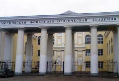 МФЮА Волгоградский филиал ВКонтакте  volgograd mfua ru