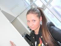 Лиза Милова