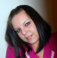 Екатерина Бесмельцева, 10 июня , Ишим, id82536544