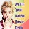 ❤AsiaStuff ❤ Корея, Япония, K-pop, K-Rock. J-Pop, J-Rock