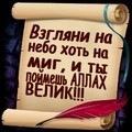 Шоира Бобоева, 31 июля 1990, Череповец, id139323243