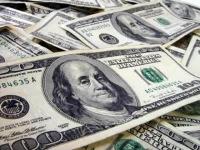 Курс валют приват банка