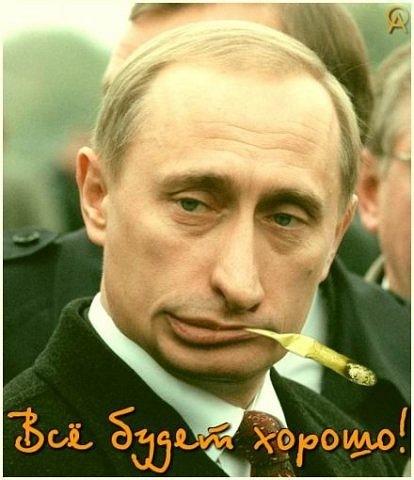 Россия выжидает, когда Янукович будет абсолютно загнан в угол и уйдет в ТС, - эксперт - Цензор.НЕТ 8298