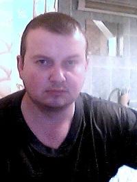 Степан Морарь, 16 февраля , Сочи, id157009791