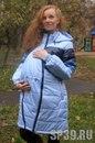 Царевна Лягушка Одежда Для Беременных