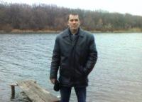 Александр Охотников, 18 января , Моргауши, id56920054