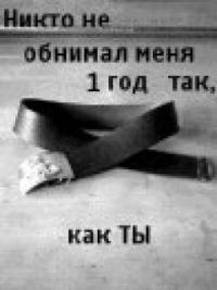 Максим Кострома, 18 ноября 1991, Погар, id163034311