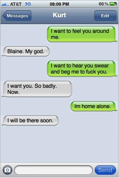 я хочу тебя как и ты: