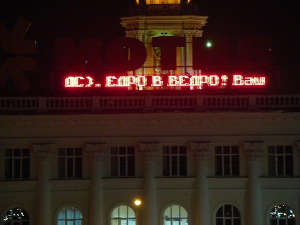 Внезапно в Екатеринбурге!  Пикабу.