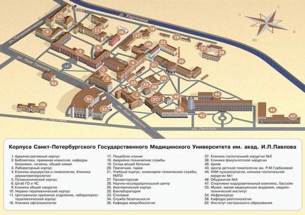 16 - 18 октября 2008 года - Санкт–Петербургский Государственный Медицинский Университет имени И.П. Павлова.