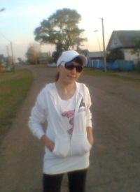 Луиза Галимова, 27 февраля , Златоуст, id147002084