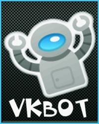Vbif Vbif23, 22 сентября , Лиски, id124004822