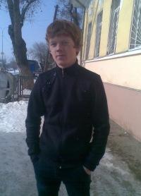 Александр Безель, 4 мая 1992, Астрахань, id124685119