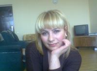 Мери Арутюнян, 31 мая 1980, Москва, id132763563
