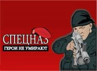 Спецназ России, 10 декабря 1980, Коряжма, id148072415
