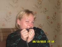 Оксана Петрова, 11 апреля 1992, Салават, id161403692