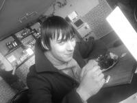 Макс *******, 11 июля , Астрахань, id156360166