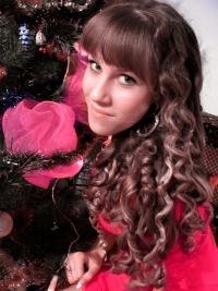 Таня Харчук, 6 июля 1996, Молодечно, id159257560