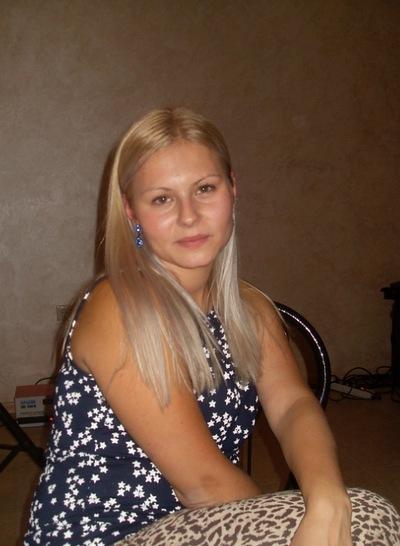 Марина Кутенко, 25 августа 1989, Ростов-на-Дону, id42456325