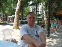 Місевич Олександр, Луцк, id109891797