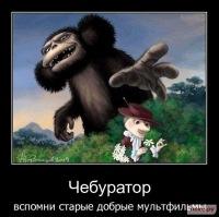 Big Ed, 10 декабря 1995, Екатеринбург, id122182535