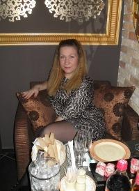 Елена Плахута, 20 октября 1989, Владивосток, id39581689