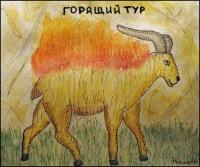 Анна Белявская, 5 ноября 1994, Днепропетровск, id9429318