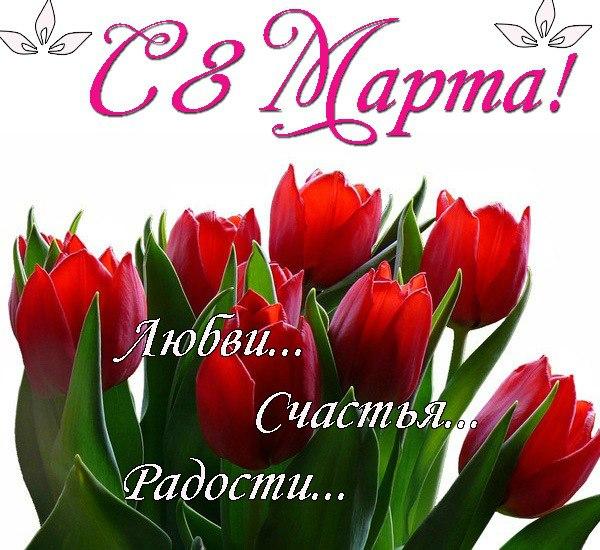 Фото №279635691 со страницы Алины Урбанович