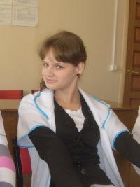Галя Смолькина, 22 января 1993, Ульяновск, id107097230