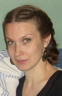 Светлана Кириллова, 14 декабря 1976, Самара, id136516602